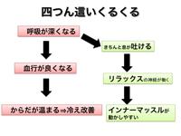 asakaru0927_7.jpg