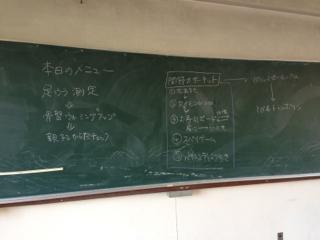 sugao120614-37.jpg