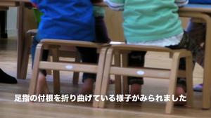 wago0110_1.jpg