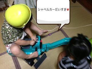 image-20130815072653.png